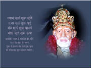 Darshans of Shri Sai with Guru Mantra